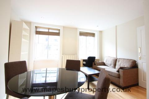 2 bedroom flat to rent - Cedar House, Nottingham Place, Marylebone, W1U