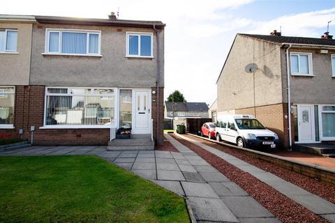 3 bedroom semi-detached house for sale - Cayton Gardens, Glasgow
