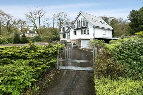 5 bedroom detached house for sale - Alloa, Newby Bridge, Ulverston, LA12 8LZ