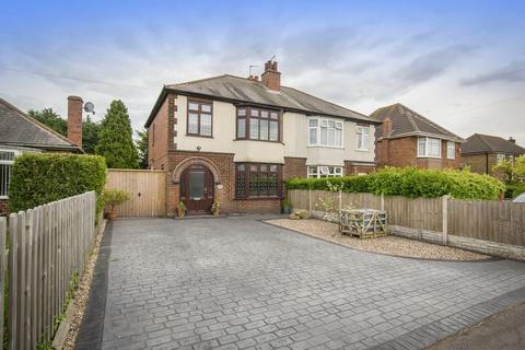 3 bedroom semi-detached house for sale - BEECHES AVENUE, SPONDON