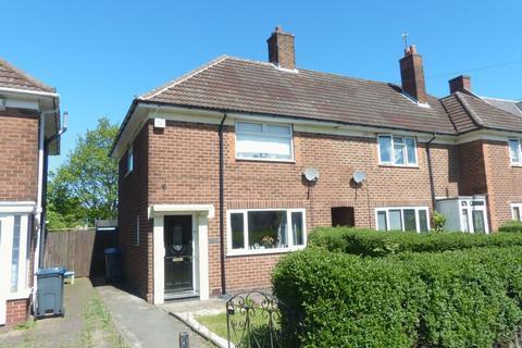 3 bedroom terraced house for sale - College Road, Kingstanding, Birmingham