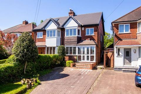 3 bedroom semi-detached house for sale - Clarence Road, Four Oaks, Sutton Coldfield