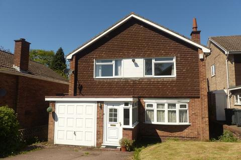 4 bedroom detached house for sale - Gresley Close, Four Oaks, Sutton Coldfield