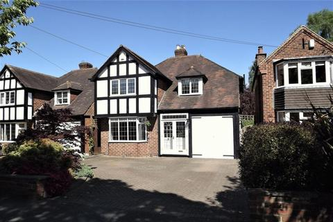 4 bedroom detached house for sale - Heathlands Road, Sutton Coldfield