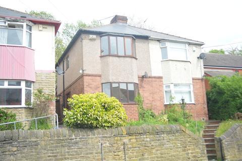 3 bedroom semi-detached house for sale - Bolsover Road, Sheffield, S5 6UR