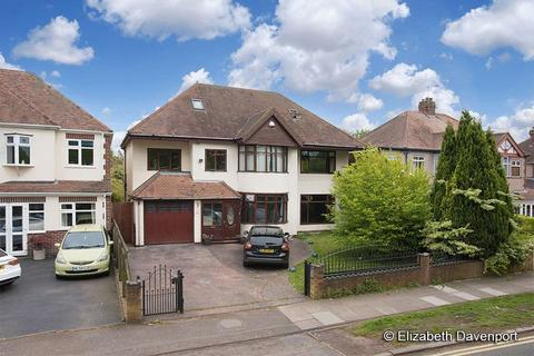 5 bedroom detached house for sale - Green Lane, Finham