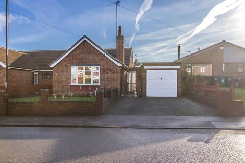 3 bedroom semi-detached bungalow for sale - Nunts Lane, Holbrooks, Coventry