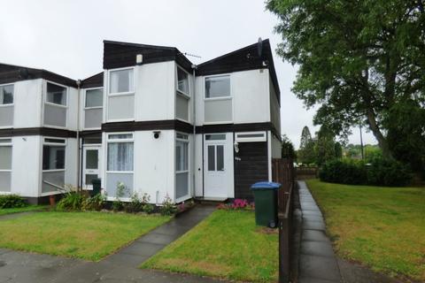 3 bedroom end of terrace house for sale - Tile Hill Lane, Tile Hill, Coventry