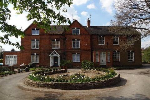 1 bedroom flat to rent - Stivichall Manor, Coventry