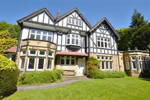2 bedroom apartment for sale - Flat 5, Wetherby Road, Oakwood, Leeds
