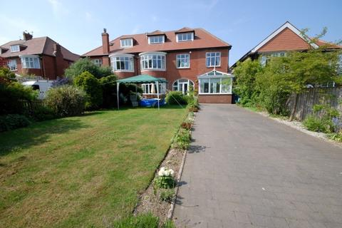 6 bedroom semi-detached house for sale - Barnes View, High Barnes