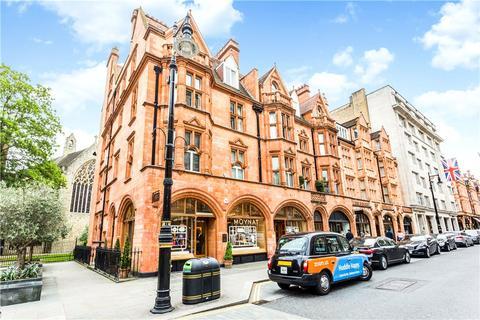 1 bedroom flat for sale - Mount Street, London, W1K