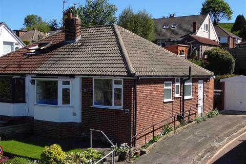 2 bedroom semi-detached bungalow for sale - Banksfield Avenue, Yeadon, Leeds
