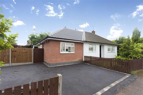 3 bedroom detached bungalow for sale - Sutton Avenue, Chellaston, Derby
