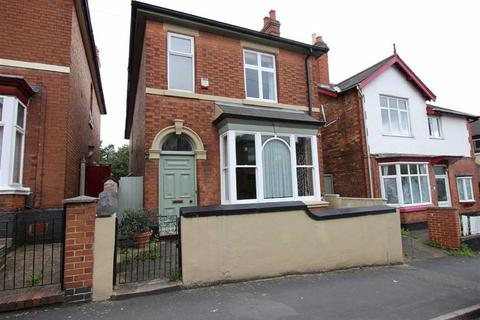 4 bedroom detached house for sale - Breedon Hill Road, Derby, Derby