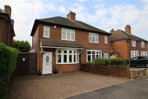 2 bedroom semi-detached house for sale - Riddings, Allestree, Derby