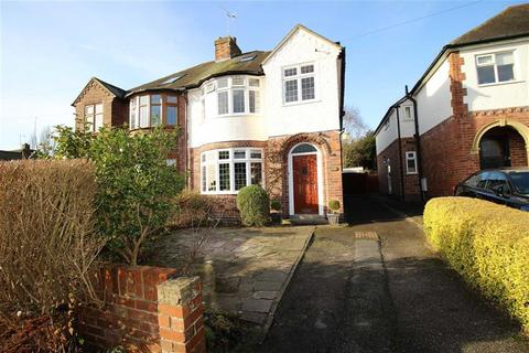 4 bedroom semi-detached house for sale - Gisborne Crescent, Allestree, Derby