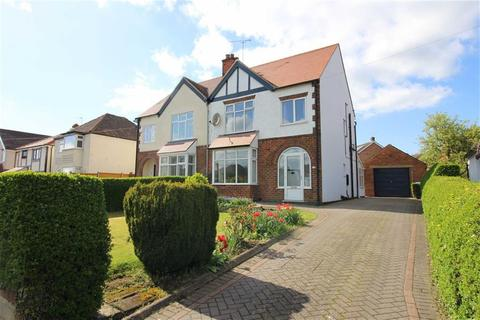 3 bedroom semi-detached house for sale - Allestree Lane, Allestree, Derby