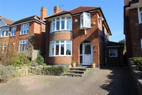3 bedroom detached house for sale - West Bank Road, Allestree, Derby