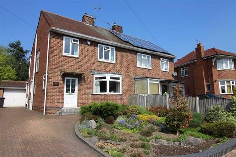 3 bedroom semi-detached house for sale - Fairway Crescent, Allestree, Derby