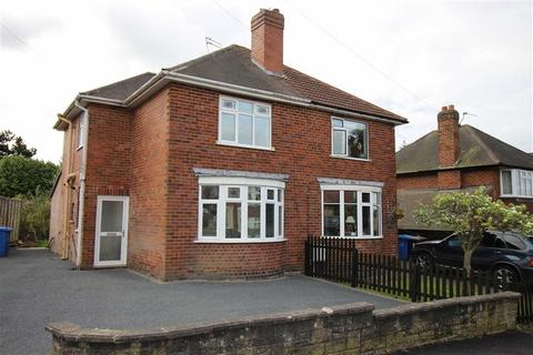 3 bedroom semi-detached house for sale - Riddings, Allestree, Derby