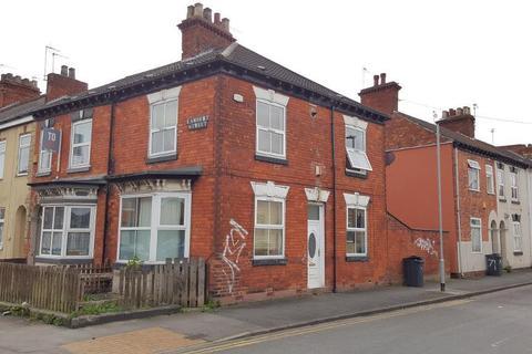 4 bedroom end of terrace house for sale - Lambert Street, Kingston upon Hull, HU5 2SH