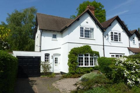 3 bedroom semi-detached house for sale - Hardwick Road, Streetly