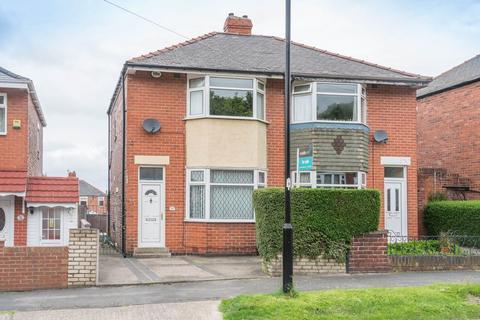 2 bedroom semi-detached house for sale - Handsworth Crescent, Handsworth, S9 4BR - Impressive Rear Garden