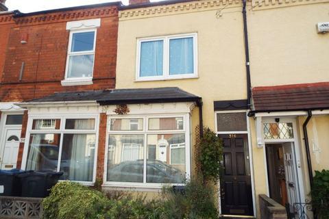 2 bedroom terraced house to rent - Tiverton Road, Selly Oak, Birmingham, B29 6BY