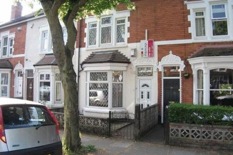 4 bedroom terraced house to rent - First Avenue, Selly Park, Birmingham, B29 7NS