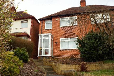 3 bedroom semi-detached house to rent - Woodleigh Avenue, Harborne, Birmingham, B17 0NL