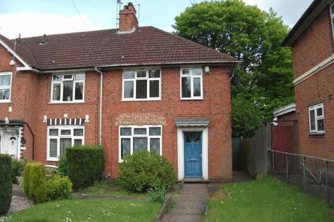 1 bedroom apartment to rent - Shenley Lane, Weoley Castle, Birmingham, B29 5PL