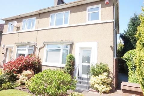 3 bedroom semi-detached house for sale - 14 Windlaw Gardens, GLASGOW, G44 3QS