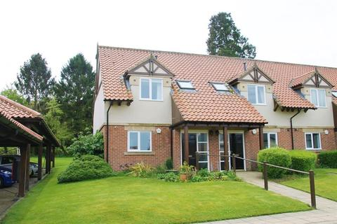 2 bedroom townhouse for sale - Garden Court, Hollins Hall, Killinghall, Harrogate, HG3 2GN