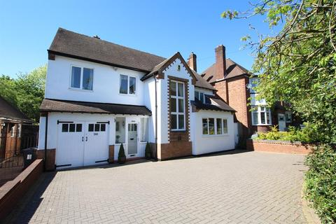 4 bedroom detached house for sale - Green Lanes, Wylde Green, Sutton Coldfield, B73 5LX