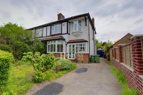 3 bedroom semi-detached house to rent - Pendraw Place, Cyncoed, Cardiff