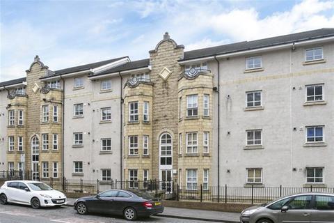 1 bedroom flat to rent - MCDONALD ROAD, CITY CENTRE, EH7 4NU