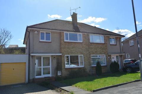3 bedroom semi-detached house for sale - 46 Bridgeway Road, Kirkintilloch, GLASGOW, G66 3JB