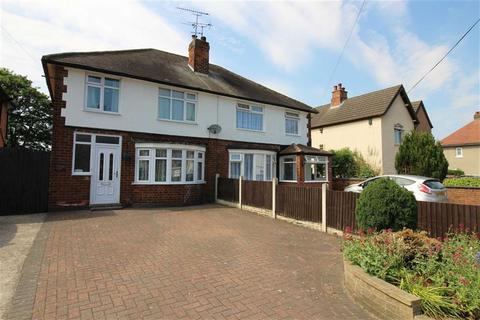 3 bedroom semi-detached house for sale - Boulton Lane, Alvaston, Derby