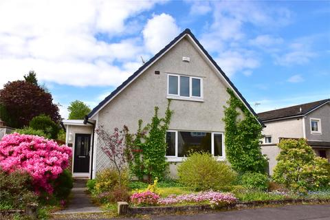 2 bedroom detached house for sale - Langlees Avenue, Newton Mearns, Glasgow