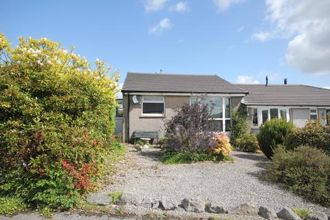 2 bedroom semi-detached bungalow for sale - Silver Howe Close, Kendal