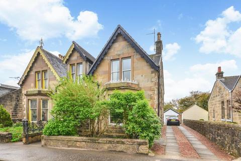 3 bedroom semi-detached house for sale - Stirling Road, Kilsyth