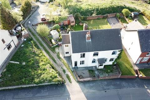 2 bedroom semi-detached house for sale - Ashley Lane, Killamarsh, Sheffield, S21 1AB