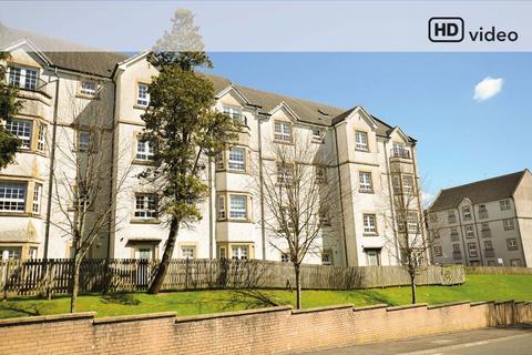 2 bedroom flat for sale - Parklands Oval , 2/1, Crookston, Glasgow, G53 7UF