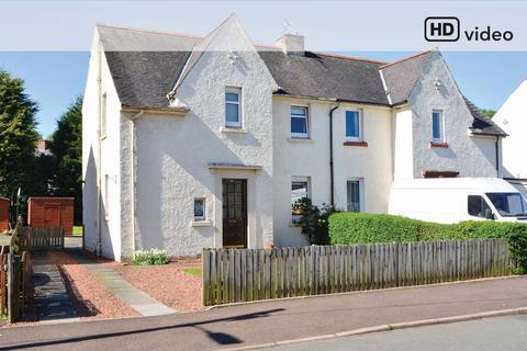 3 bedroom semi-detached house for sale - Woodlands Crescent, Bothwell, South Lanarkshire, G71 8PX