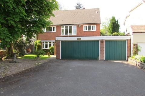 4 bedroom detached house for sale - Beechnut Lane, Solihull