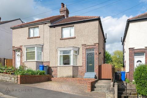2 bedroom semi-detached house to rent - Argyle Close, Meersbrook, Sheffield