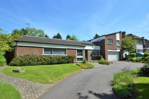 5 bedroom detached house for sale - The Fairway, Oadby , LE2 2HH