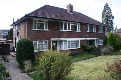 2 bedroom maisonette to rent - Gatton Park Road, Redhill