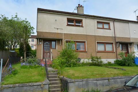 2 bedroom end of terrace house for sale - 133 Moraine Avenue, Blairdardie, GLASGOW, G15 6HU